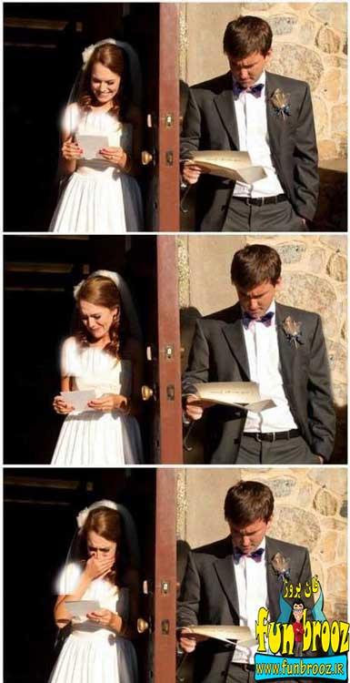 عکس العمل خانومها و آقایان در خواندن نامه عاشقانه !