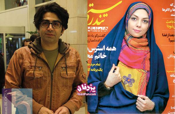 حاشیه جدید در طلاق آزاده نامداری و فرزاد حسنی!