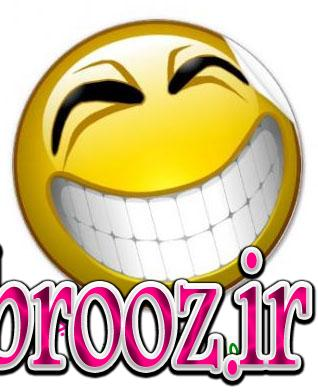 جوک خنده دار و شاخ شهریور ۹۳