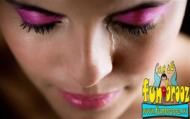 هیچ چیز گرانتر از اشک یه زن وجود نداره ...