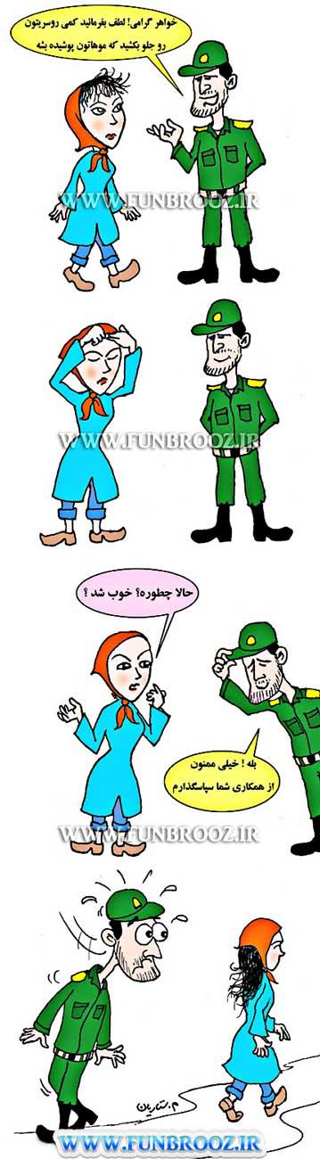 زن بد حجاب و تذکر پلیس ...