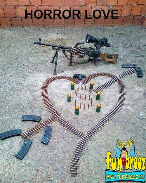عاشقانه های تروریستی...