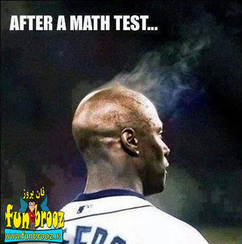بعد از تست ریاضی !