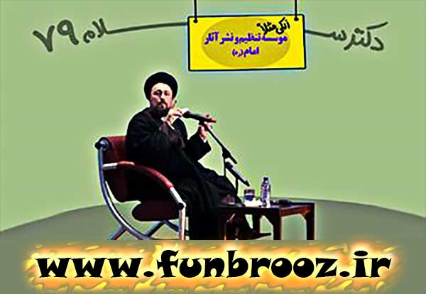 طنز سیاسی دکتر سلام قسمت 79